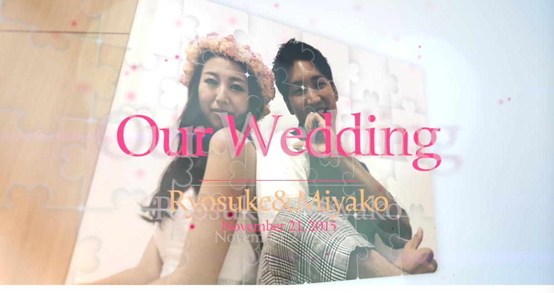 【Our Wedding】オープニングムービー