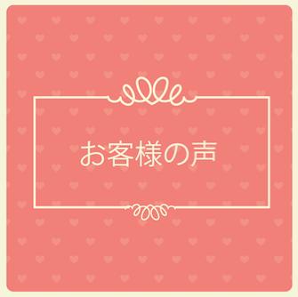 2018年1月挙式 静岡県 Y夫妻