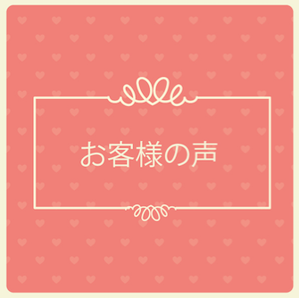 2018年4月挙式 東京 Kご夫妻