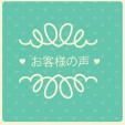 2017年12月挙式 埼玉県 I夫妻