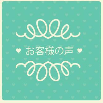 2018年1月挙式 福岡県 A夫妻