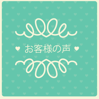 2018年5月神奈川県 Eご夫妻