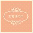 2018年5月挙式  大阪 Yご夫妻