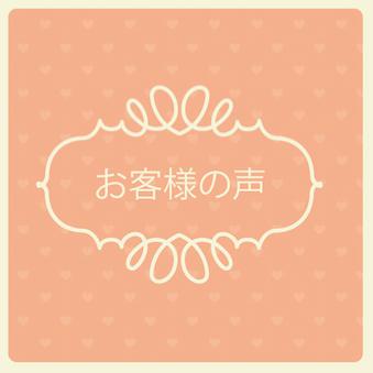 2018年4月挙式 愛知県 Kご夫妻