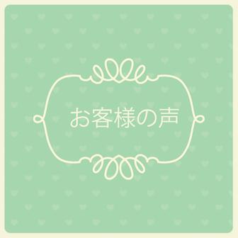 2018年1月挙式 東京 Hご夫妻