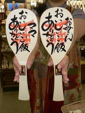 披露宴での演出②-4【結婚式の挙式・披露宴での演出集】
