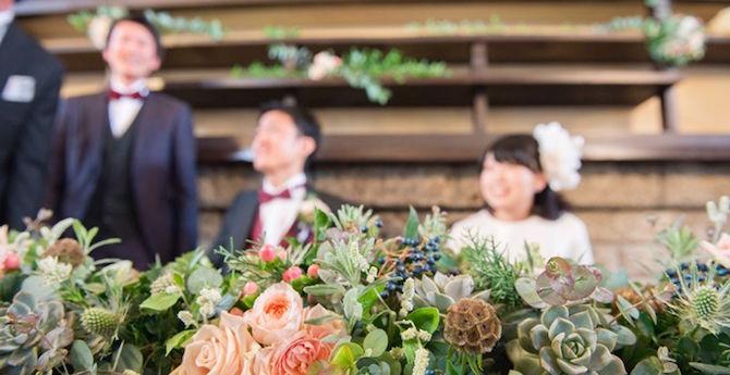 結婚式に盛り上がる演出方法【参加型の演出アイディア】
