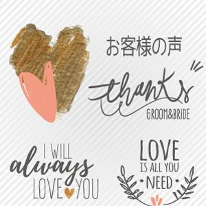 2018年7月挙式  福島県 Oご夫妻