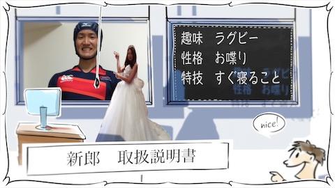【Good for】オープニングムービー
