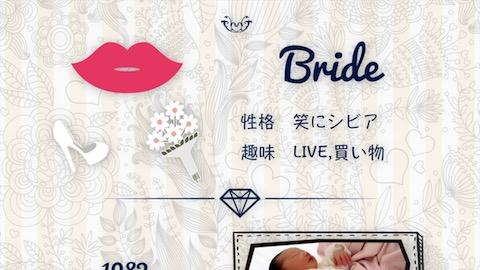【little bird】オープニングムービー