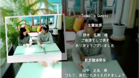 【シンプル】エンドロールムービー