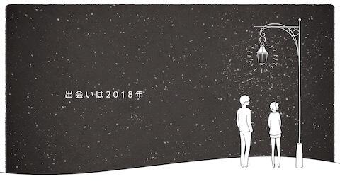 【モノガタリ】オープニングムービー