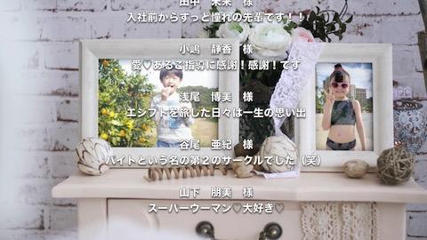 【HOME】エンドロールムービー