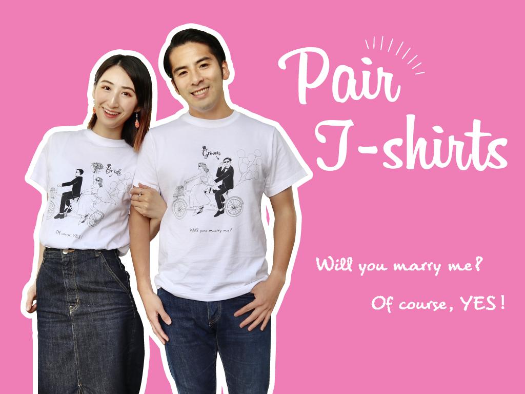 【送料無料】ペアTシャツ♡セルフ前撮り・ハネムーンにも♪
